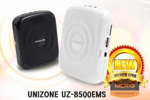 Máy trợ giảng Unizone 8500 - EMS