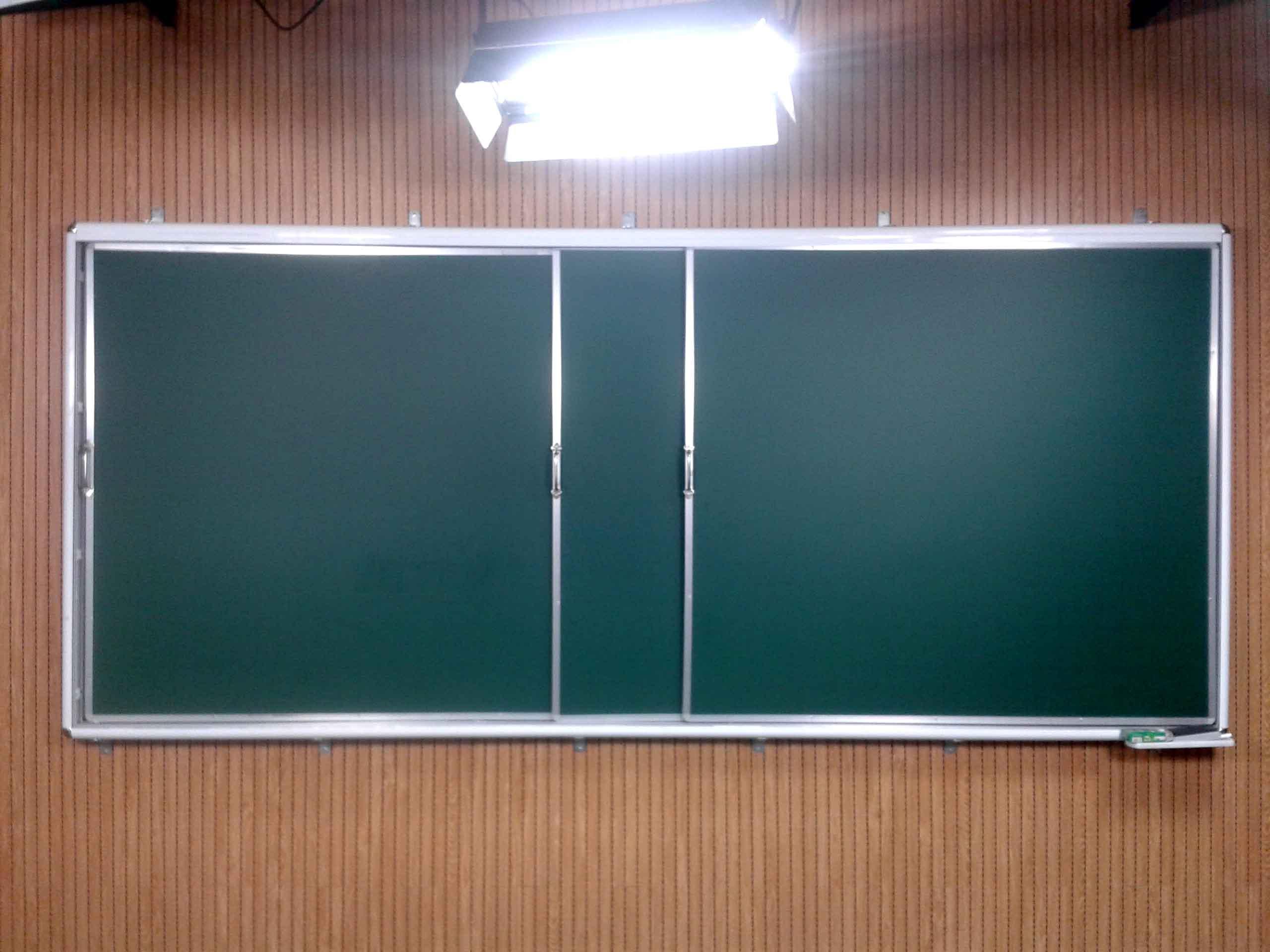 bảng trượt kéo nhiều lớp