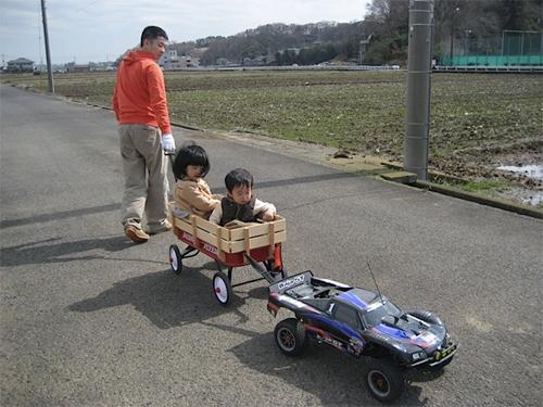 Ôtô đồ chơi drift như xe thật