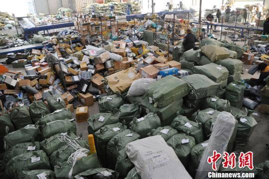 quần áo trẻ em trung quốc http://kimnams.vn