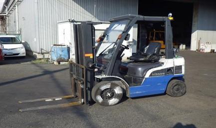 Xe nâng xăng 1,5 tấn Nissan P1F2A20D
