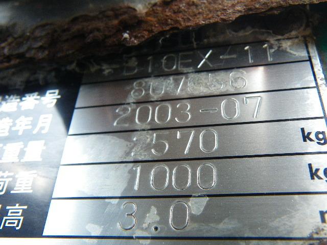 Xe nâng động cơ điện cũ FB10EX-11 (807656) đời 2003