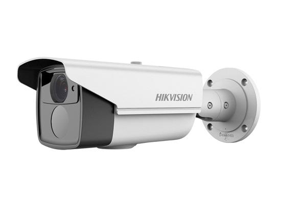 camera HDTVI DS-2CE16D5T-VFIT3