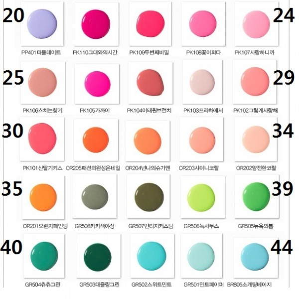 the_faceshop_trendy_nails_69_colors.jpg
