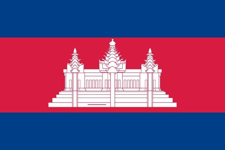 Cờ các nước ASEAN - CờVương quốc Campuchia