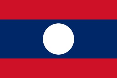 Cờ các nước ASEAN - Quốc kỳCộng hòa Dân chủ Nhân dân Lào