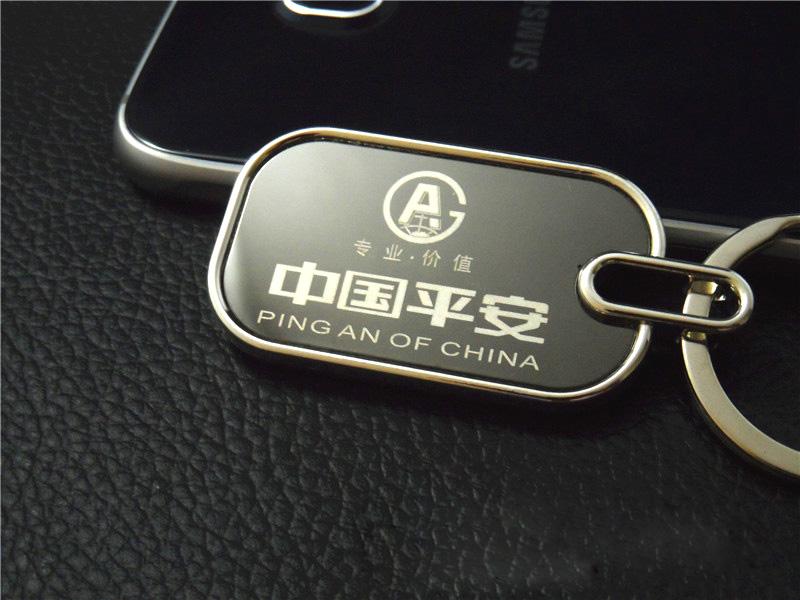 Mẫu khắc logo trên móc khóa kim loại MK01