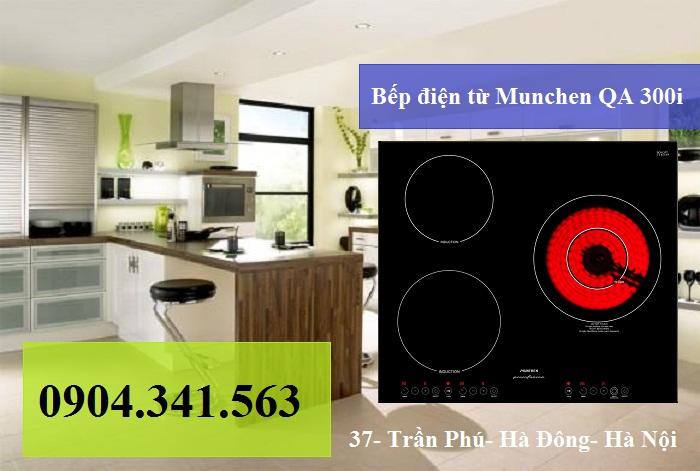 Bếp điện từ Munchen sở hữu những tính năng ưu việt