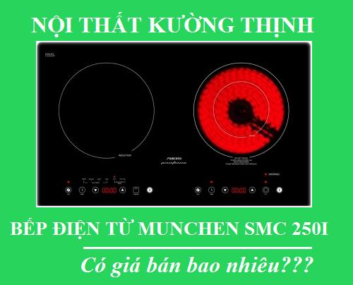 Bếp điện từ Munchen SMC 250I có giá bán bao nhiêu?