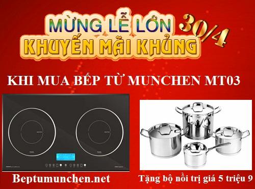 Khuyến mãi hấp dẫn khi mua bếp từ Munchen MT03