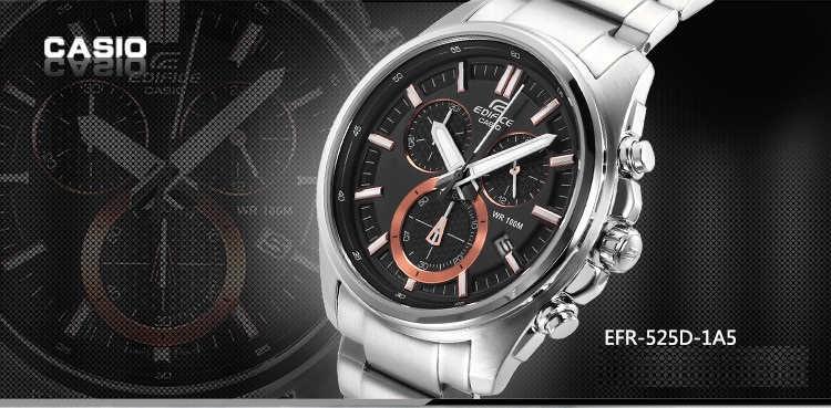 Casio EFR 500D-1A