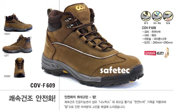 giầy bảo hộ Hàn Quốc da lộn