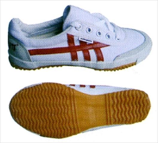 giầy bata thượng đình da lộn
