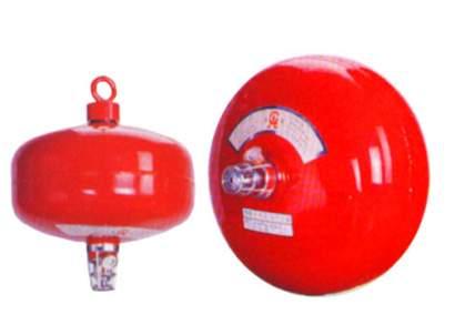 Bình chữa cháy tự động XZFTB8