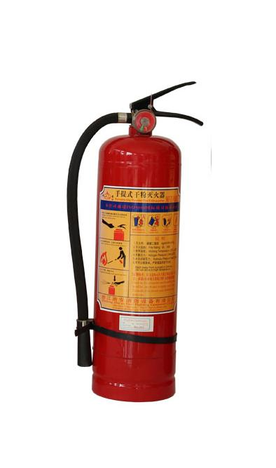 Bình chữa cháy bột MFZL4-ABC