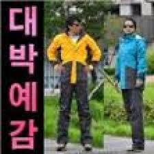 Quần áo đi mưa Hàn Quốc DH-E200