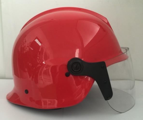 mũ chữa cháy , mũ bảo hiểm
