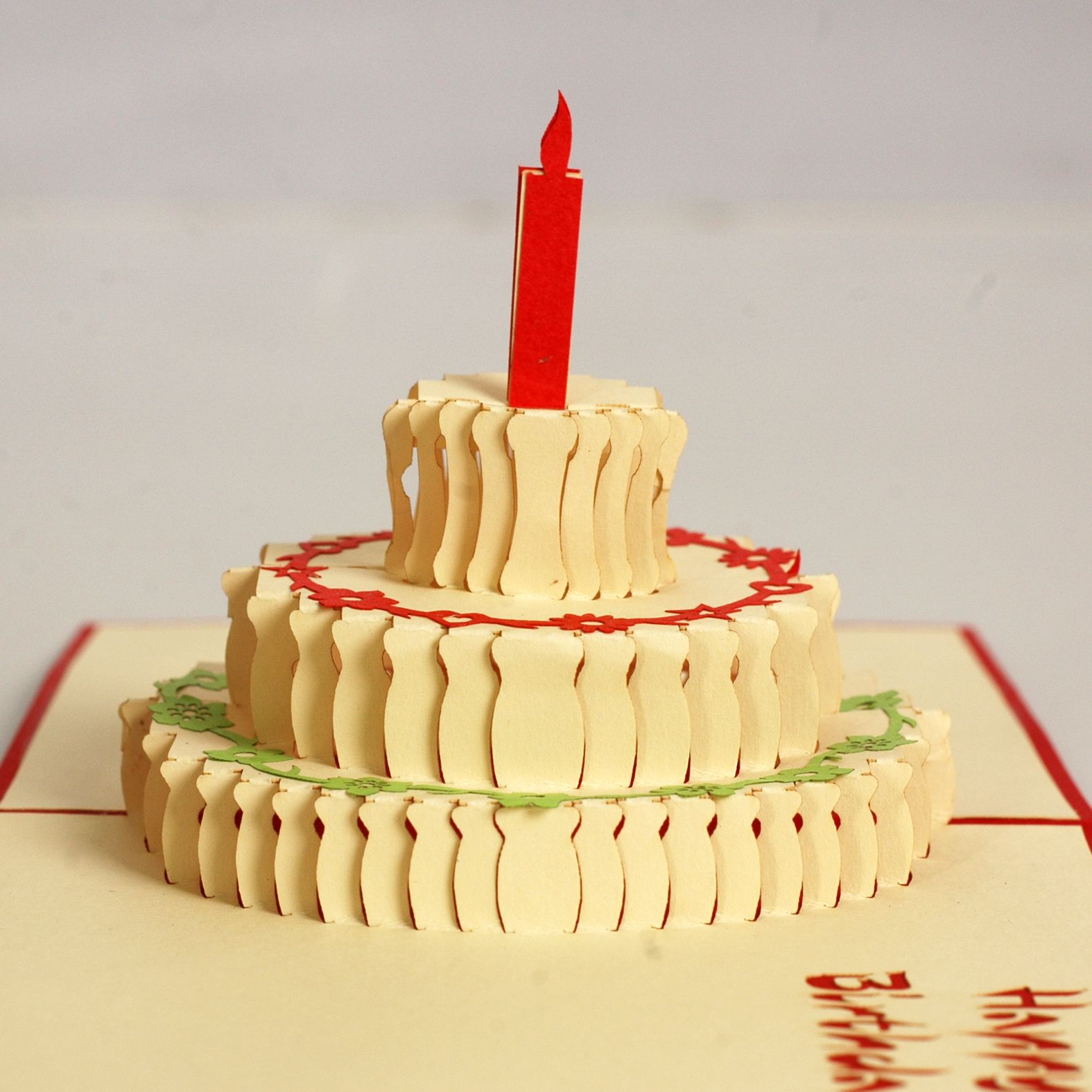 thiệp chúc mừng sinh nhật 3d