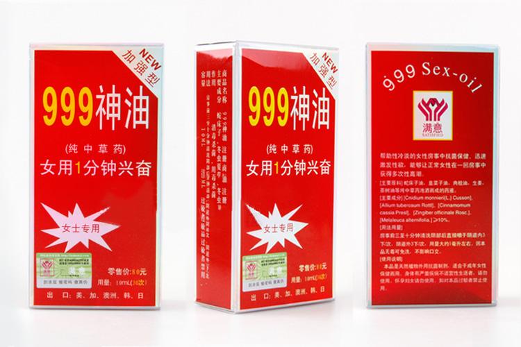 Dầu thần 999 cho nữ - KT09