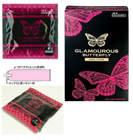 Bao cao su Jex Glamcurous Butterfly hot 500