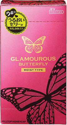 Bao cao su Jex Glamcurous Butterfly moist500