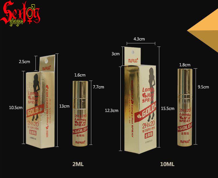 Chai xịt chống xuất tinh sớm Nhật Maruei 2H2D Gold - XTS20A