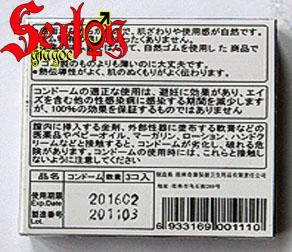 Bao cao su bọt nước Kimiko - CP04