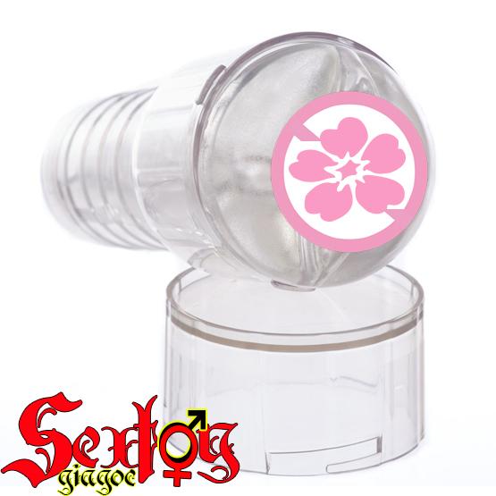 đèn pin thủ dâm cầm tay ice fleshlight