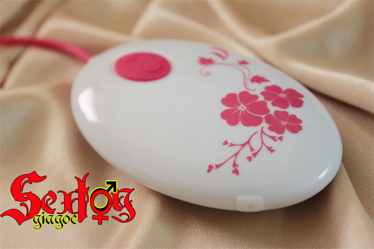 bộ điều khiển trứng rung gudo