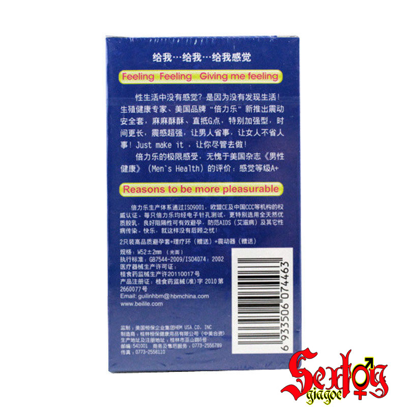 Vòng rung Silicone chống xuất tinh sớm - CD12