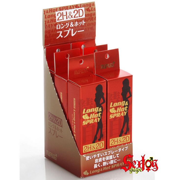Chai xịt chống xuất tinh sớm Nhật Bản 2H2D Long&Hot - XTS16