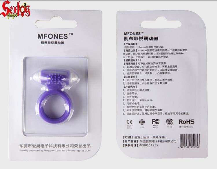 Vòng rung đeo dương vật Mfones - DC28V