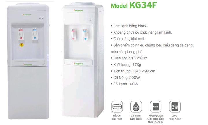 đặc tính Cây nước nóng lạnh  Kangaroo KG34F