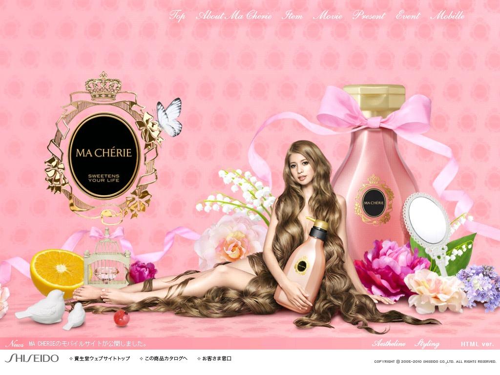 Bộ gội xả Shiseido Ma Cherie Nhật Bản - mifashop