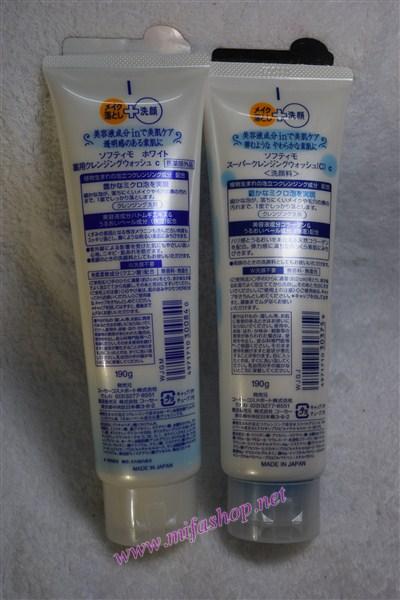 Sữa rửa mặt trẻ hóa làn da Kose Softymo Collagen