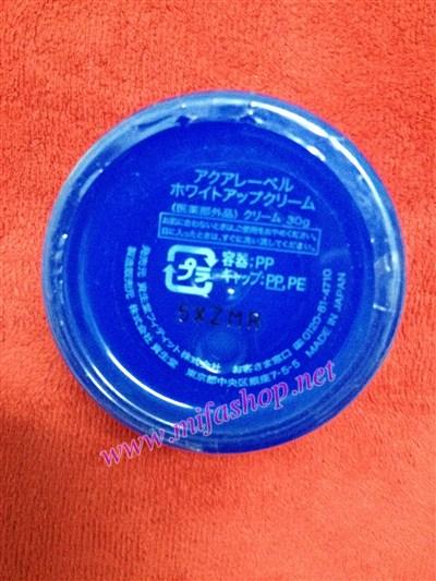 Kem dưỡng trắng da ban đêm Shiseido Aqualable Xanh