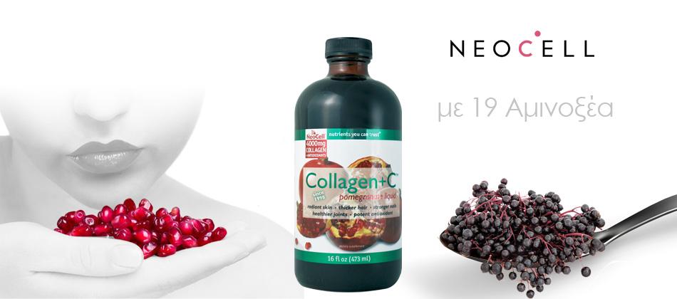 Nước uống trắng da Collagen +C NeoCell
