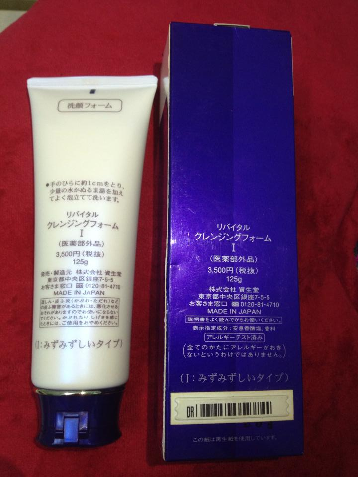 sữa rửa mặt shiseido revital 1