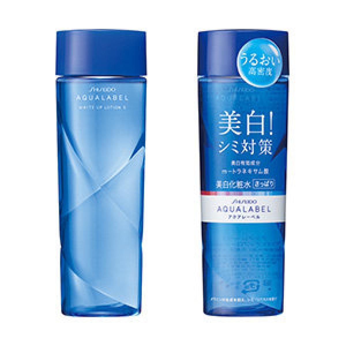 Nước hoa hồng Shiseido aqalable xanh