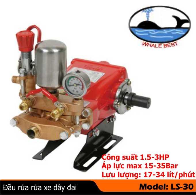 Đầu bơm rửa xe LS-30, Máy rửa xe JETTA, máy xịt rửa xe dây đai