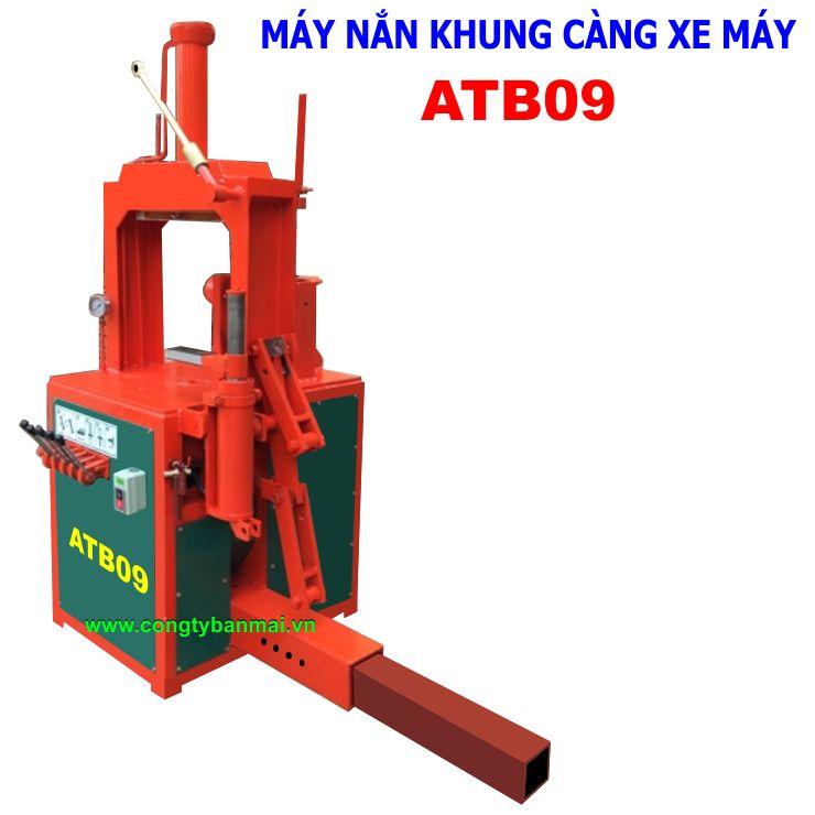 máy nắn khung càng AT09-2, máy ép chảng ba AT09-2
