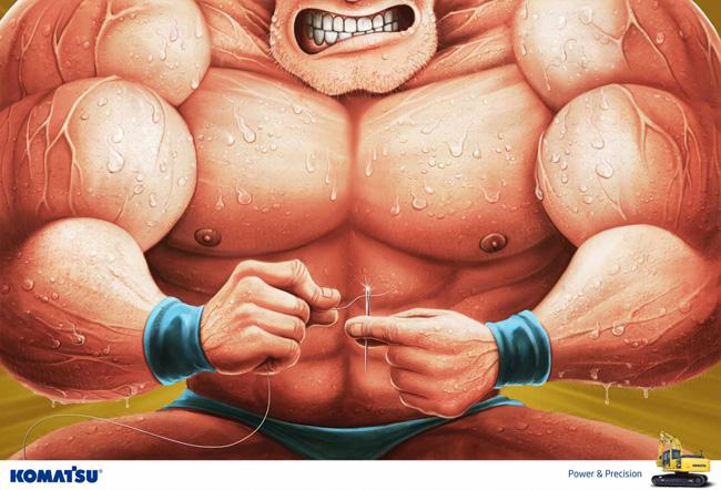 musculoso