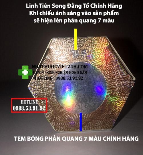 Linh Tiên Song Đằng Tố