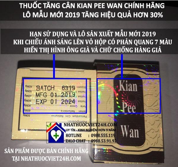 kian pee wan mẫu mới