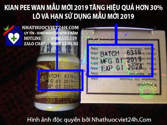 kian pee wan