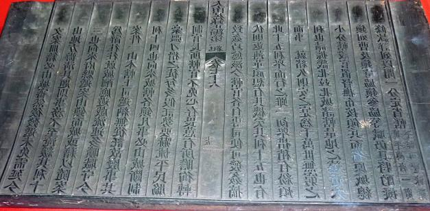 mộc bản triều Nguyễn