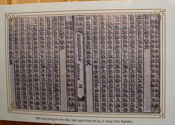 mộc bản chùa Vĩnh nghiêm
