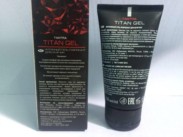 gel titan làm to dài dương vật tăng kích thước dương vật