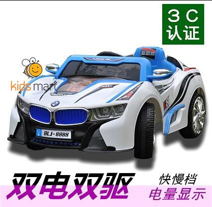 Ô tô điện trẻ em giá rẻ BLJ-9888A