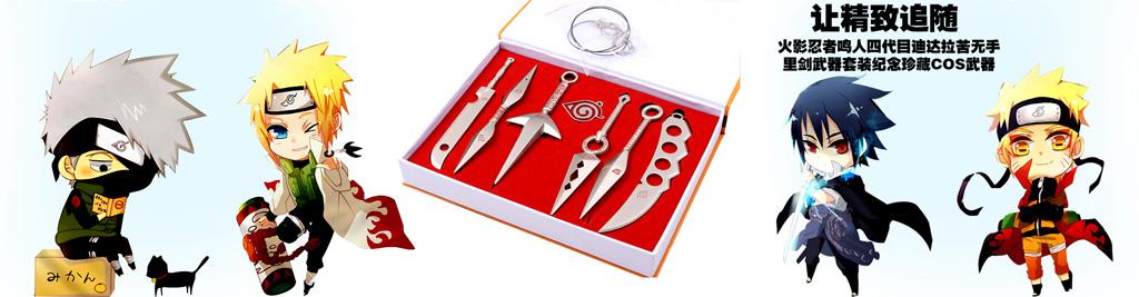 Set vũ khí Naruto